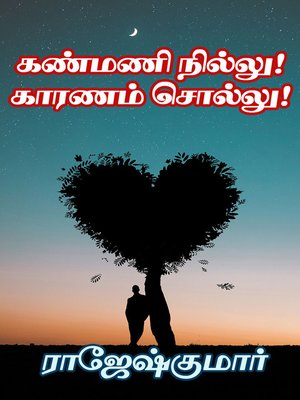 cover image of Kanmani Nillu Kaaranam Sollu