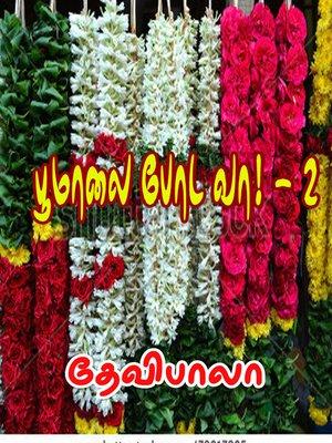 cover image of Poomaalai Poda Vaa 2