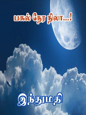cover image of Pagal Nera Nila
