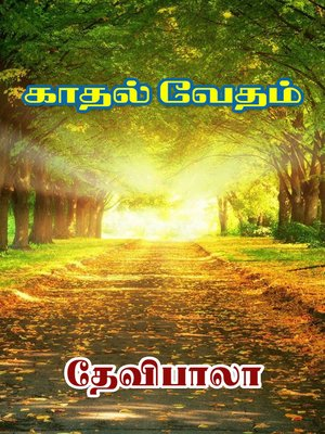 cover image of Kadhal Vedham
