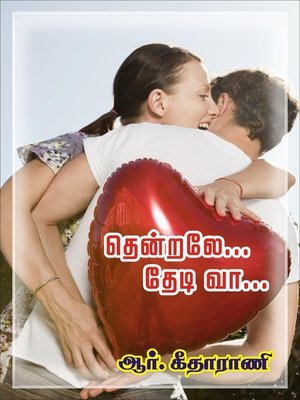 cover image of Thendrale Thedi Vaa