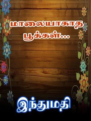 cover image of Maalaiyaagatha Pookkal