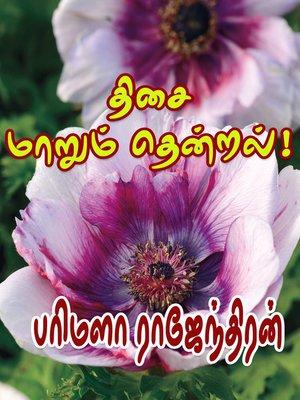 cover image of Thisaimaari Paayum Nathi