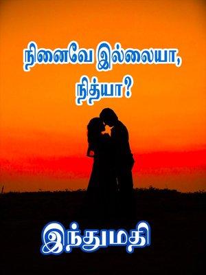 cover image of Ninaive Illaiyaa Nithyaa