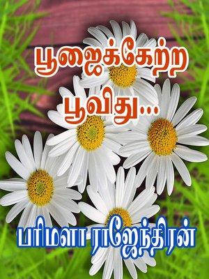 cover image of Poojaikettra Poovithu