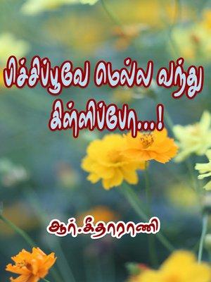 cover image of Pichipoove Mella Vanthu Killi Po