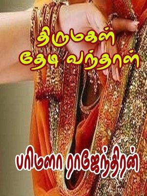 cover image of Thirumagal Thedi Vanthaal