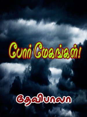 cover image of Por Megangal