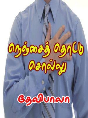 cover image of Nenjai Thottu Sollu
