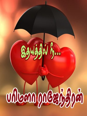 cover image of Ithayathil Nee
