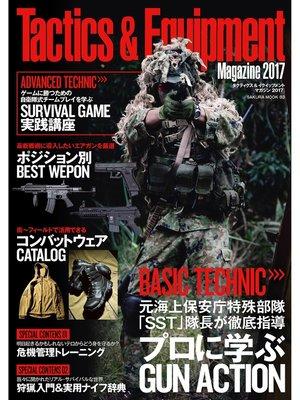 cover image of Tactics&Equipment Magazine2017: 本編