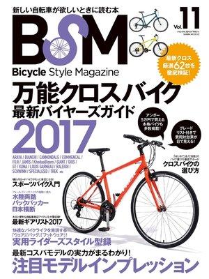 cover image of BSM Volume11: 本編