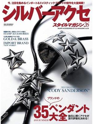 cover image of シルバーアクセスタイルマガジン Volume26: 本編