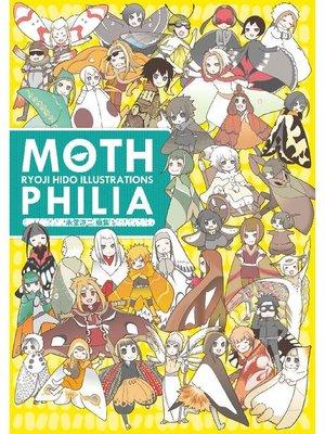 "cover image of MOTHPHILIA 氷堂涼二""蛾""集: 本編"