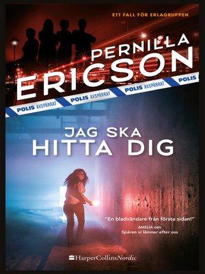 cover image of Jag ska hitta dig