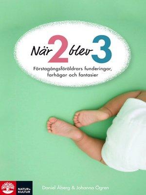 cover image of När två blev tre