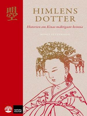 cover image of Himlens dotter