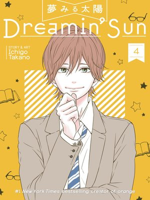 cover image of Dreamin' Sun, Volume 4