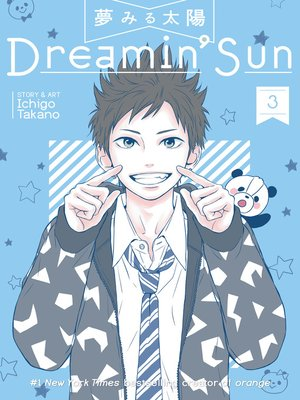 cover image of Dreamin' Sun, Volume 3