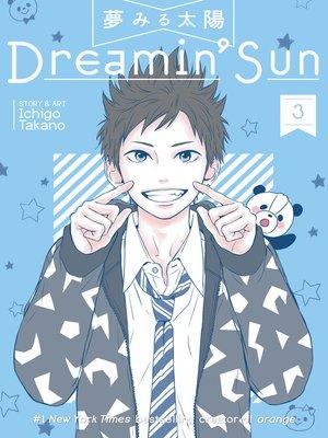 cover image of Dreamin' Sun, Volume 3