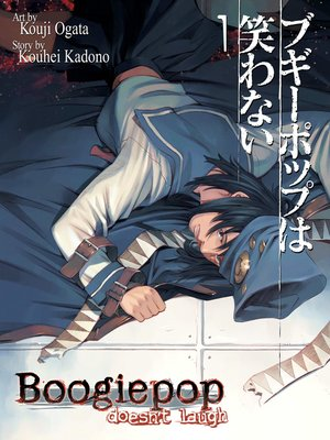 cover image of Boogiepop Doesn't Laugh, Volume 1