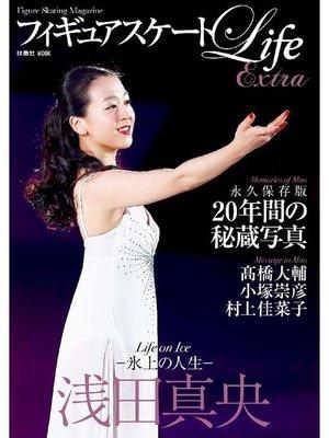 cover image of Life on Ice 浅田真央: 本編