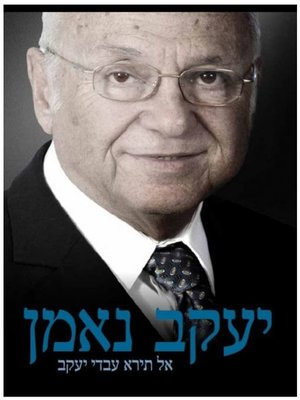 cover image of יעקב נאמן