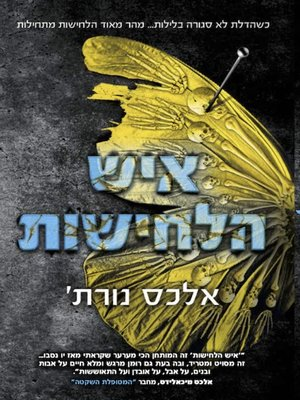 cover image of איש הלחישות