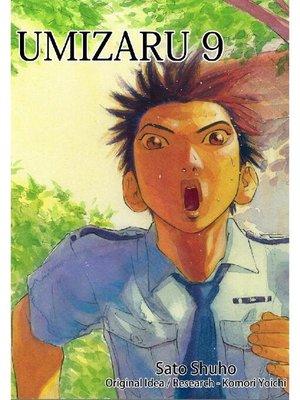 cover image of UMIZARU: 9