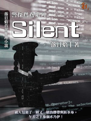 cover image of Silent