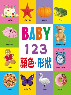 cover image of BABY 123‧顏色‧形狀