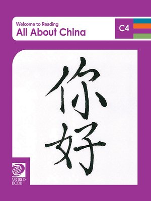 cover image of All About China