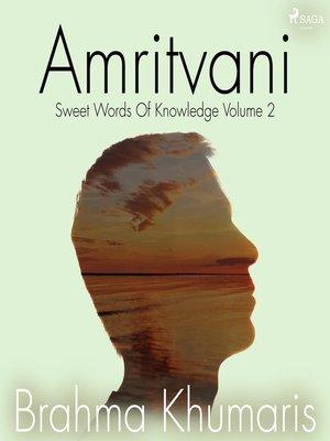 cover image of Amritvani 2