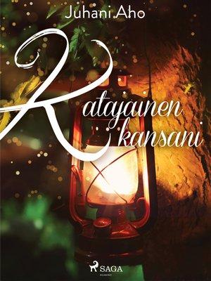 cover image of Katajainen kansani