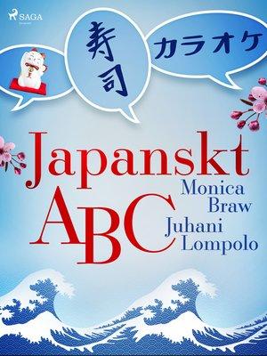 cover image of Japanskt ABC