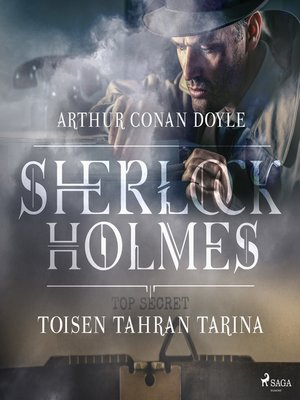 cover image of Toisen tahran tarina