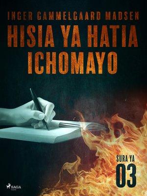 cover image of Hisia ya Hatia Ichomayo--Sura ya 3