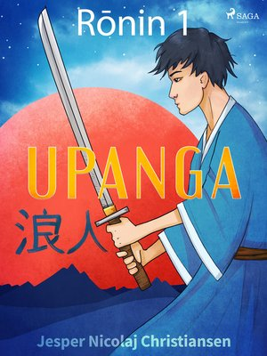 cover image of Ronin 1--Upanga
