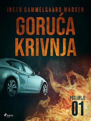cover image of Goruća krivnja--Prvo poglavlje