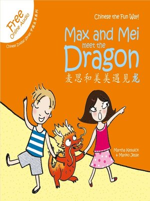cover image of Max & Mei 麦思和美美遇见龙 (Max and Mei- Meet the Dragon)
