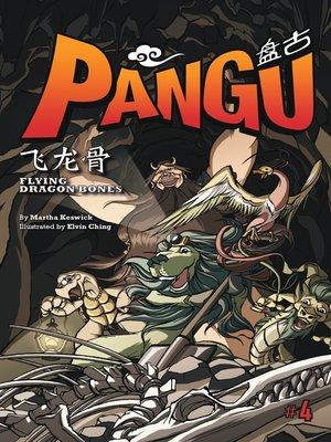 cover image of Pangu 盘古-飞龙骨 (Pangu-The Flying Dragon Bones)