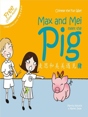cover image of Max & Mei 麦思和美美遇见猪 (Max and Mei- Meet the Pig)