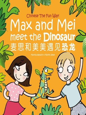 cover image of Max & Mei 麦思和美美遇见恐龙 (Max and Mei- Meet the Dinosaurs)