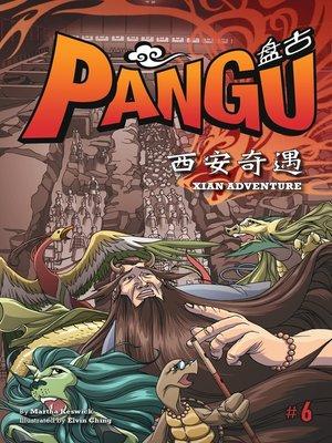 cover image of Pangu 盘古-西安奇遇 (Pangu-Avalanche)