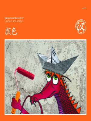 cover image of TBCR OR BK1 颜色 (Colours)