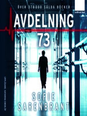 cover image of Avdelning 73